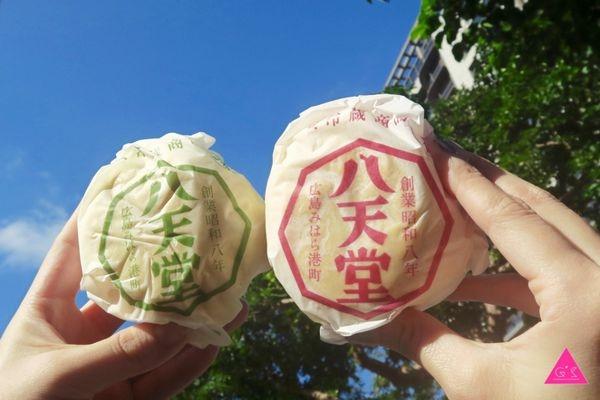 GS愛吃鬼  板橋 、台北八天堂 雪融奶油麵包 日本排隊名店