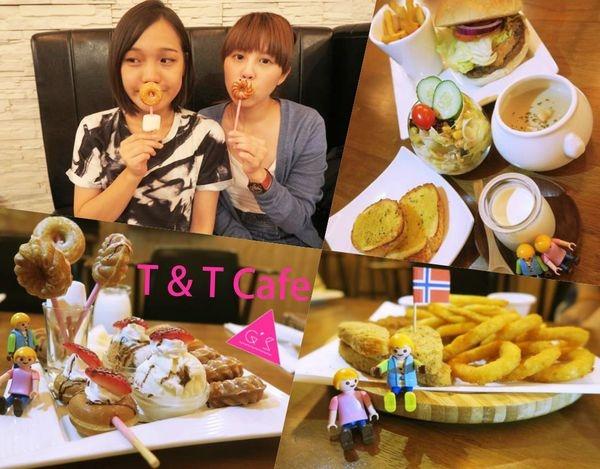 [GS愛吃鬼]台北X後山埤XT&T CafeX讓我們甜蜜在一起