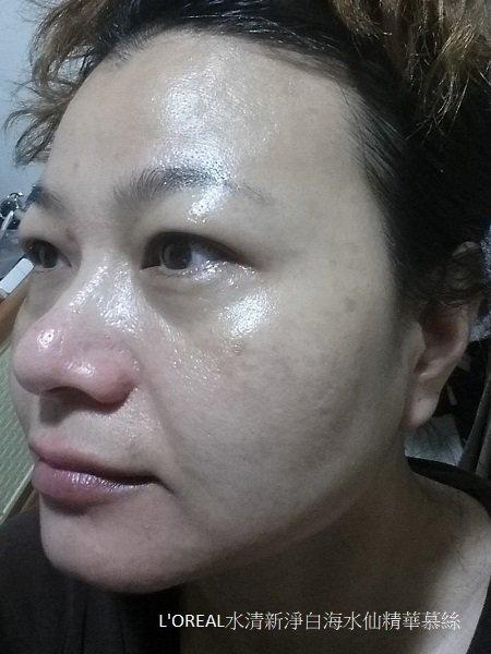 L'OREAL水清新淨白海水仙精華慕絲5.jpg