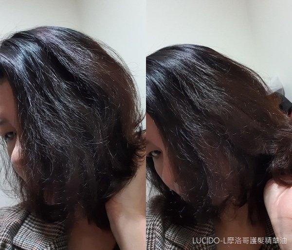 LUCIDO-L摩洛哥護髮精華油4.jpg
