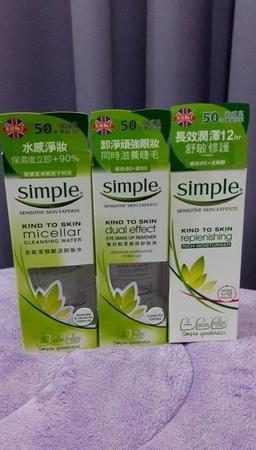 【❤保養】英國銷售NO.1敏感肌專業品牌Simple清妍親膚系列♠呵護細致敏感肌膚