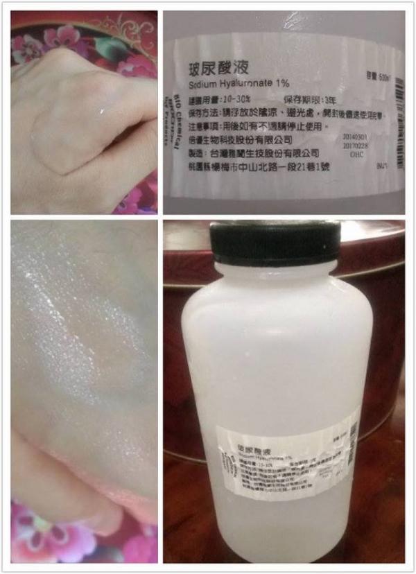 【❤保養】ARWIN雅聞-玻尿酸液