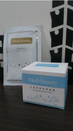 【❤保養】MediBeauty美締生技-水涵超導保濕晶露