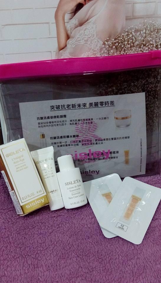 【❤保養】Sisley的希思黎-日常保養程序增加關鍵保養前導,讓後續保養效果加乘-「抗皺活膚前導水精華」