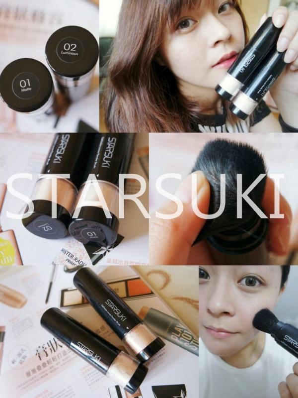 ▌彩妝 ▎STARSUKI-nomakeup makeup 扭轉奇肌蜜粉