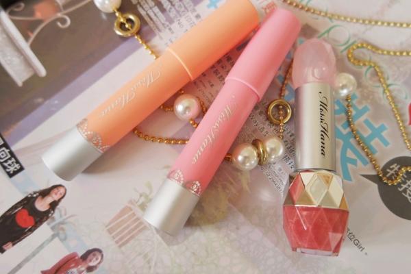 ▌彩妝 ▎Miss Hana 花娜小姐 Bonjour 繃啾豐唇蜜x水潤持色旋轉唇筆♥保濕。持久。顯色