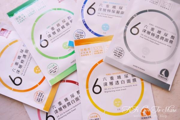 ▌保養 ▎森田藥粧 DR.JOU六重玻尿酸深層面膜系列