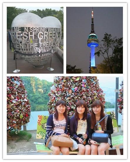 ▌韓劇景點 ▎南山N首爾塔&愛情鎖牆♥花樣男子流星花園。咖啡王子一號店。來自星星的你。。