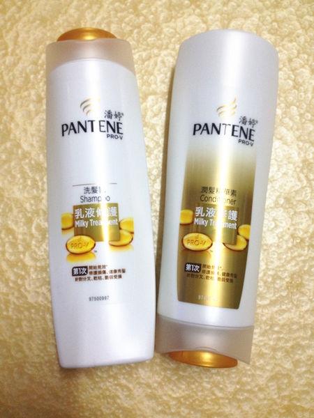 潘婷乳液修護洗髮乳+乳液修護潤髮精華素
