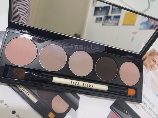 Bobbi Brown芭比波朗清新裸膚眼彩盤Nude on Nude Eye Palette