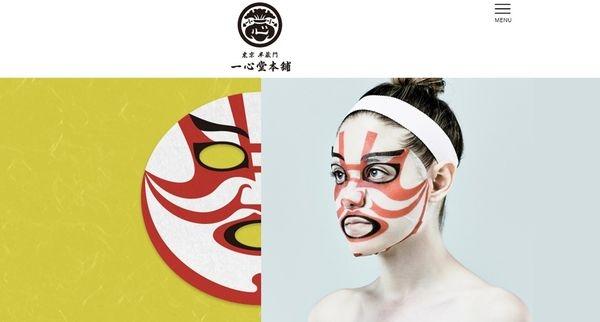 ♥ 日本精選伴手禮 ↬  一心堂本舖 臉譜面膜
