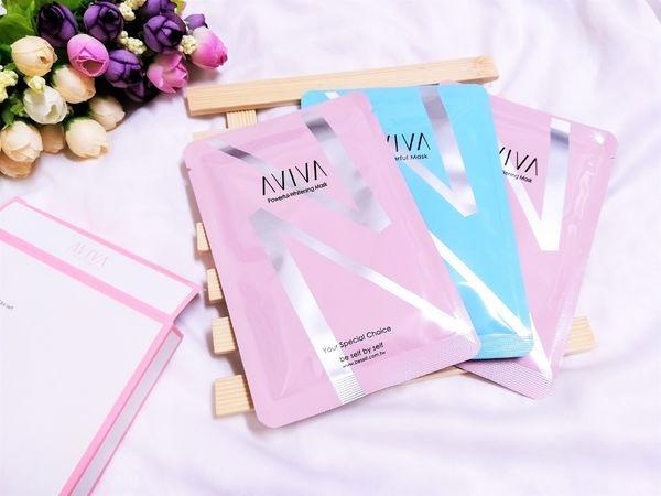 保濕亮白隱形面膜  AVIVA 完美導入水嫩白面膜  體驗