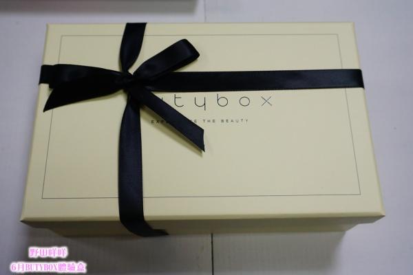 【美妝保養】6月BUTYBOX體驗盒&保養、香水、修修筆體驗