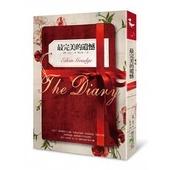 愛是至高無上的《最完美的遺憾(The Diary)》 艾琳.高芝