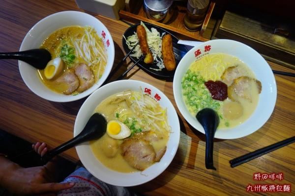 【高雄】☀九州豚將拉麵☀日本九州極細拉麵.湯頭濃郁好入喉.CP值爆高.優良的服務品質
