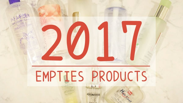 ::EMPTIES:: 2017清潔保養彩妝空空賞 EMPTIES PRODUCTS REVIEWS & REPURCHASE?! 【影音】