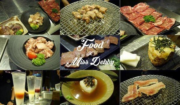 ::美食:: 台中川原痴燒肉-專業代烤・高級享受・新鮮食材|試吃