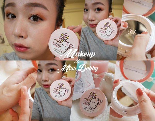 【黛比美妝】Beauty Maker X 松尼 零油光晶漾持妝氣墊粉餅|十週年聯名限定款