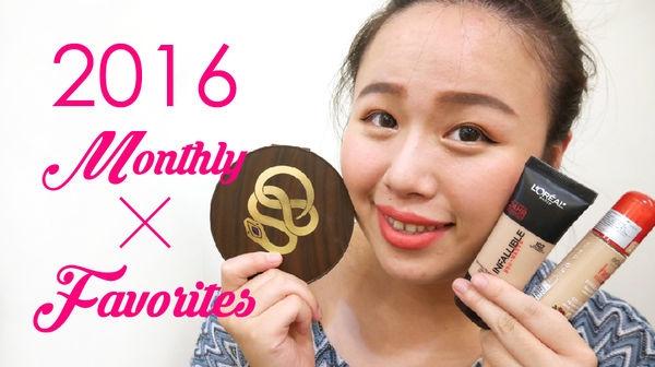 【黛比愛用分享】Monthly Favorites近期月份愛用品分享|5,6,7月〔影音〕