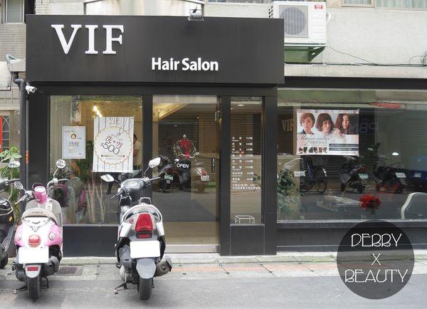 【黛比美髮】VIF Hair Salon 台北天母高質感髮廊|設計染護髮・柔順小臉新髮型