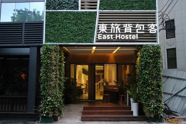 東旅 East Hostel-礁溪車站附近的平價溫泉住宿 / 東旅背包客棧 / 青年旅館