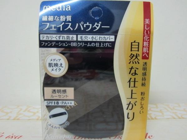 media媚點防曬蜜粉(透明)SPF18/PA++, 好入手的小確幸蜜粉