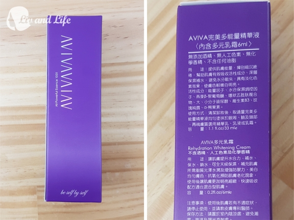 AVIVA完美多能量精華液3.jpg