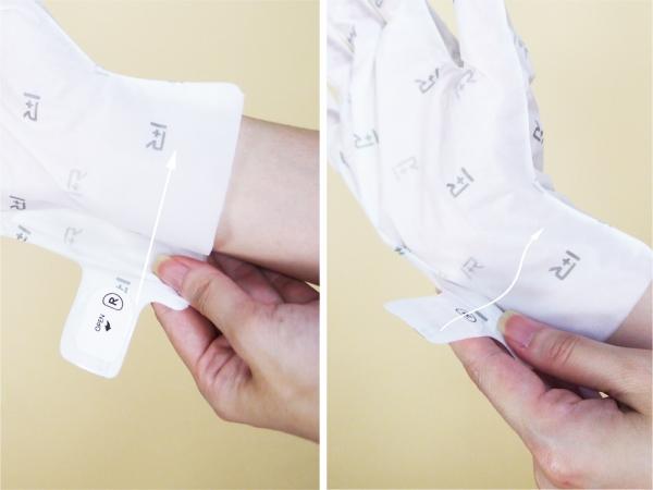 REPIEL莉碧兒山羊奶滋養護理手膜--韓國品牌評比推薦18.jpg