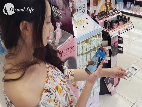 哈拉money記帳app18.jpg