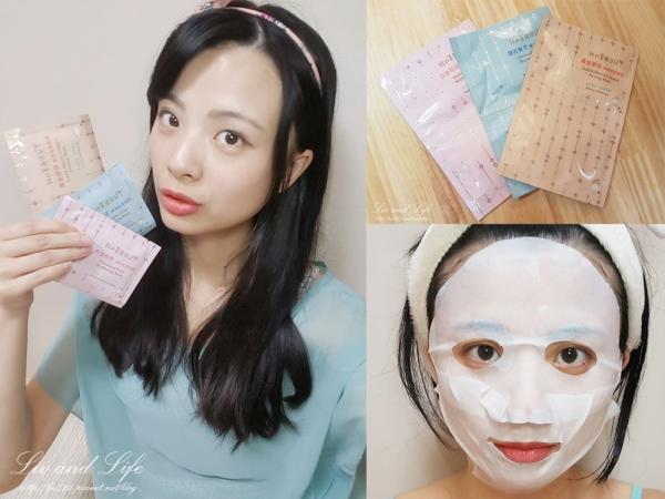 【保養】我的美麗日記二片掛耳式拉提面膜系列~全臉包覆,多角度拉提臉+頸