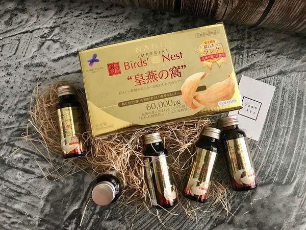 [喝的保養] 皇燕窝萃取精华液NANO IMPERIAL BIRDS NEST給你最奢華的體內保養