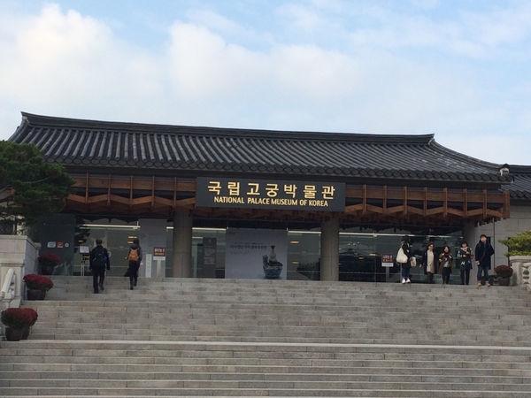 Korea trip day 2-1 韓國首爾遊-第二天 Part 1(景福宮--->土俗村蔘雞湯)