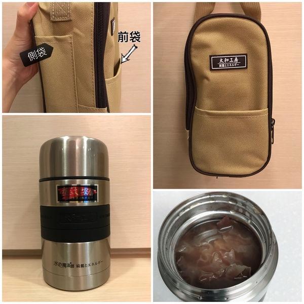 [生活] 太和工房GBH55保溫罐-這個冬季,讓太和工房保溫罐 給你多一度溫暖