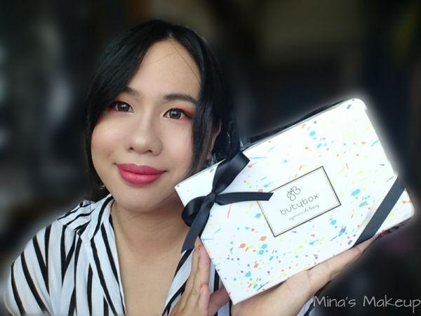 【開箱】最期待的Butybox10月份美妝盒