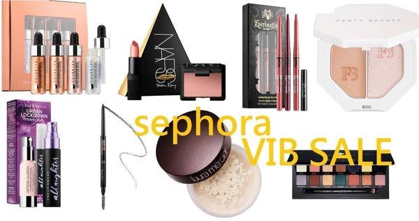 【清單】Sephora VIB Sale+++米娜口袋清單!