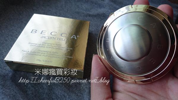 【開箱】Sephora BlackFriday / 偷渡 MorpheXKathleenlights眼影盤