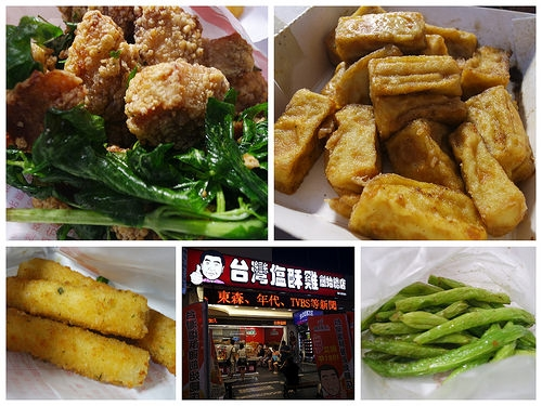 台北通化街夜市美食推薦 台灣鹽酥雞創始總店 通化店 新開幕打卡送薯條 大直總店