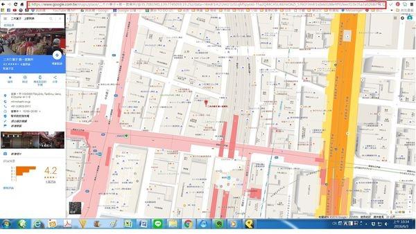 出國自助規劃路線 出國旅遊好幫手 讓你不會手忙腳亂的小秘訣 Evernote記事本 X Google Map 日本旅遊