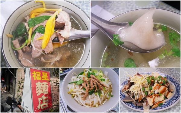 苗栗美食小吃推薦 福星麵店 不起眼卻驚人的小吃 大推水晶餃