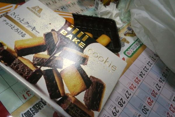 日本好吃零食推薦 BAKE 巧克力餅乾 很短的零食文