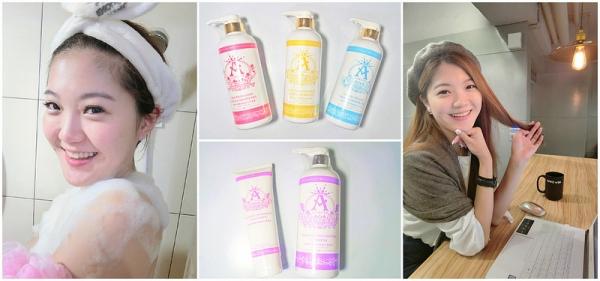 Aurora歐若拉胺基酸香水洗潤沐浴組 洗髮沐浴推薦 讓人怦然心動的天然迷人香氛