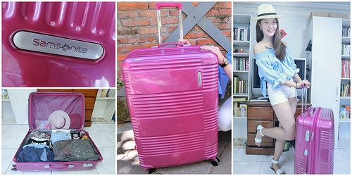 行李箱推薦 Samsonite Mason舊換新行李箱開箱 時尚洋紅行李箱穿搭術 輕鬆駕馭超好看的洋紅桃紅色 時尚之旅先從行李箱開始