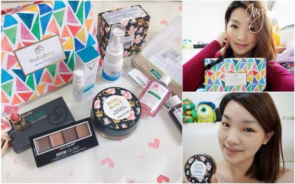 開箱│Butybox美妝體驗盒2018年4月份。初春~~是該認真開啟保養的好季節