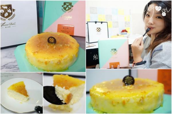 起士公爵美人柑乳酪蛋糕.jpg