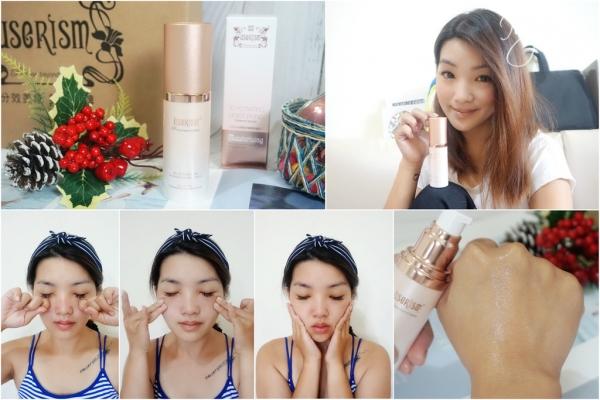【保養】userISM活水3D舒緩保濕精華凝乳~天使般的水感肌,肌膚質感Level up・極緻保濕術