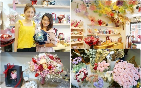 【體驗】台北中山區韓式乾燥花包裝教學,為自己綁一束幸福又美翻的韓式乾燥花束吧。