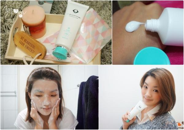 【臉部清潔】擁有好膚質的第一步:洗臉,毛孔清潔很重要 !  日本美島水肌藥用抗菌洗面乳~保濕/抗菌/淨化毛孔,調理肌膚的好幫手