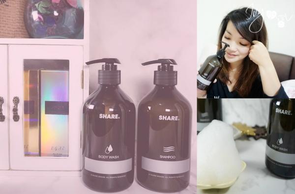 SHARE洗髮精沐浴.jpg