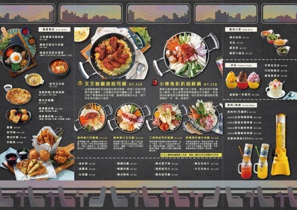 首爾之星韓式料理menu.jpg