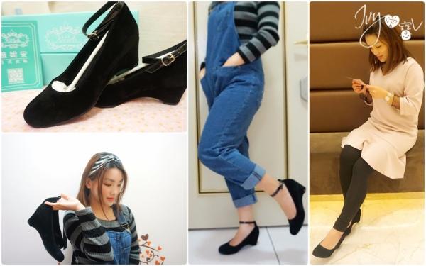【穿搭-女鞋】 為愛美的自己挑雙好走又好看的女鞋~Winean薇妮安日式女鞋/手工訂製~百搭好穿楔型鞋(船形鞋)